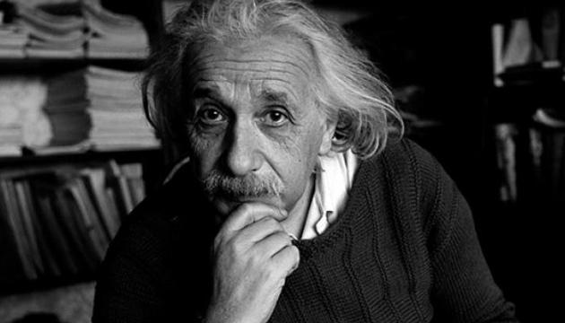 Альберт Эйнштейн / Фото: twitter