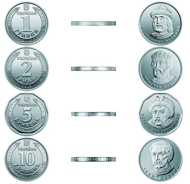Картинки по запросу нові монети україни 2018