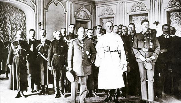 Empfang beim Hetman Pawlo Skoropadskyj, Kiew, 1918
