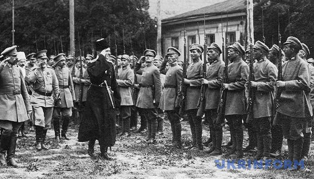 Hetman Skoropadsky and the headquarters inspect the First Cossack Riflemen division, August 1918