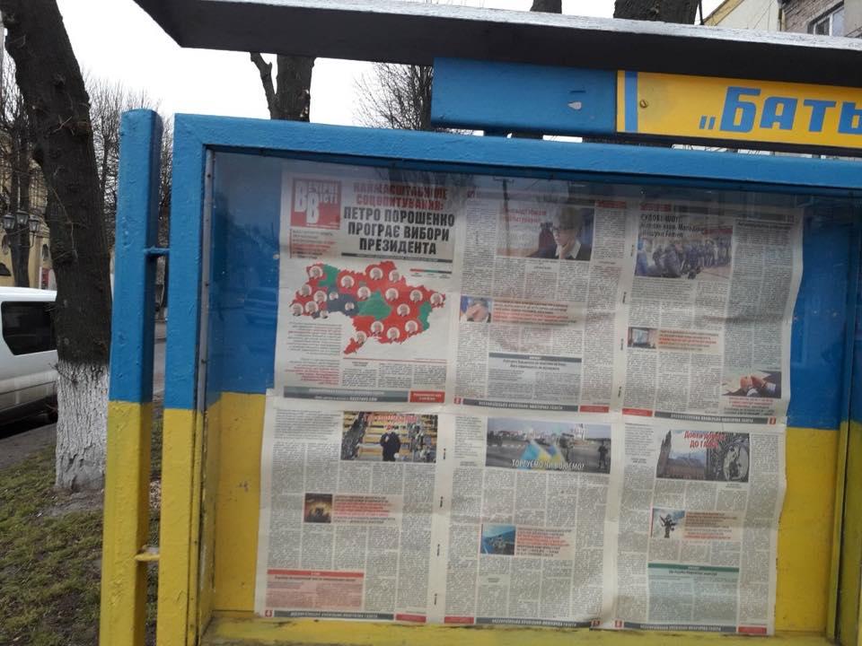 Россияне утвердили войну, - Арьев о выборах президента РФ - Цензор.НЕТ 8417