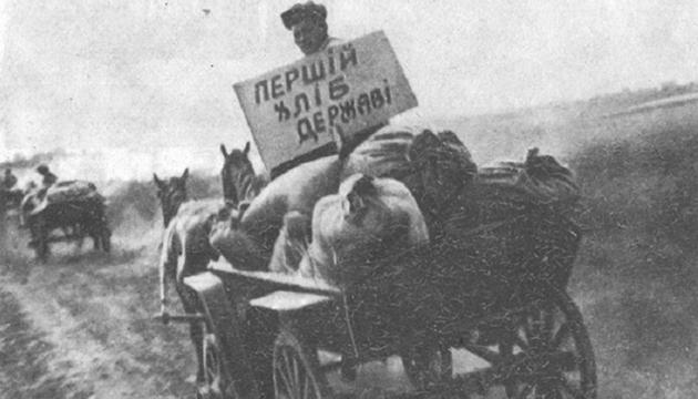 Хлібозаготівельна кампанії в Україні. Фото: tsdkffa.archives.gov.ua