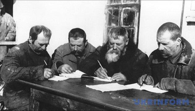 Ліквідація не писемності, Синельниківський район Дніпропетровської області. Фото: Укрінформ