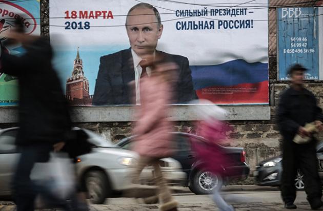 Фото: inosmi.ru/AFP