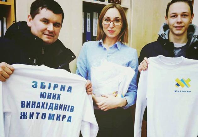 З начальником управління сім'ї, молоді та спорту Житомирської міської ради Іриною Ковальчук