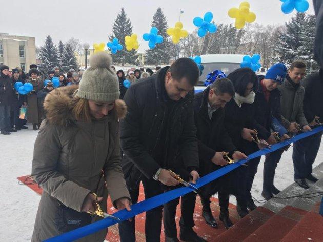 Відкриття ЦНАП у Краснопіллі / Фото: decentralization.gov.ua