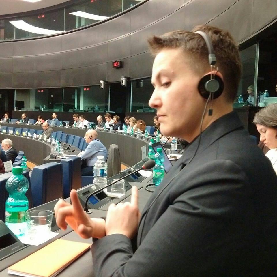 Фото: facebook.com/pg/Savchenko.Nadiia