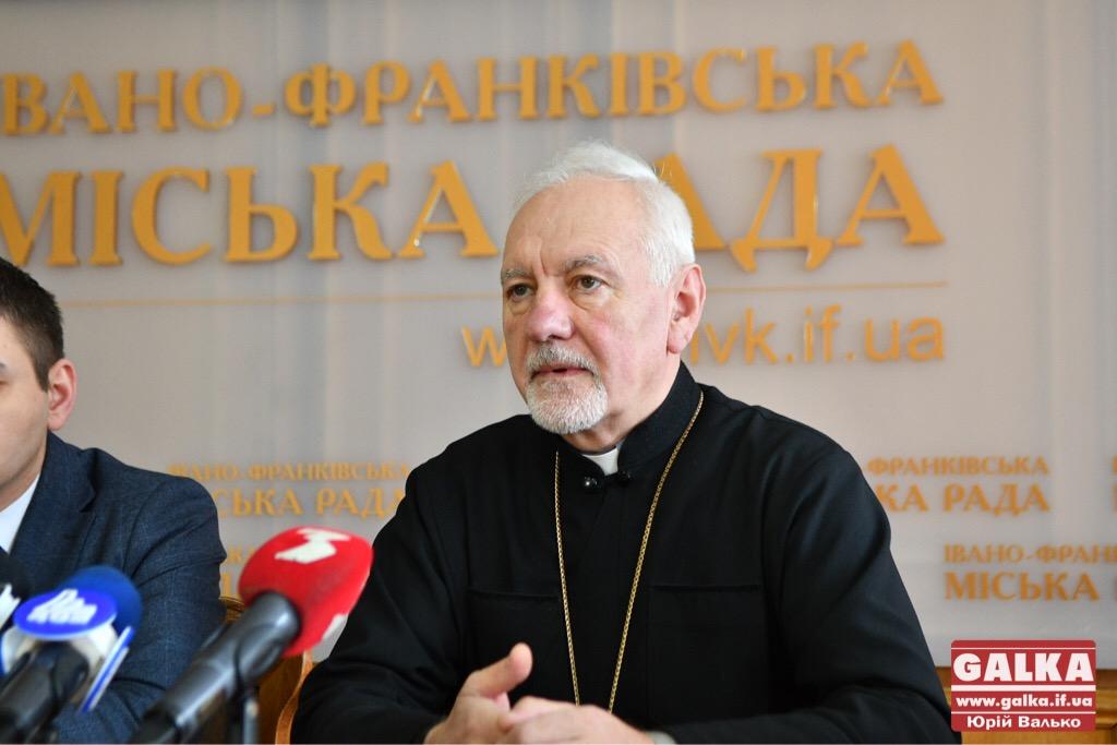 Фото: Юрій Валько / galka.if.ua