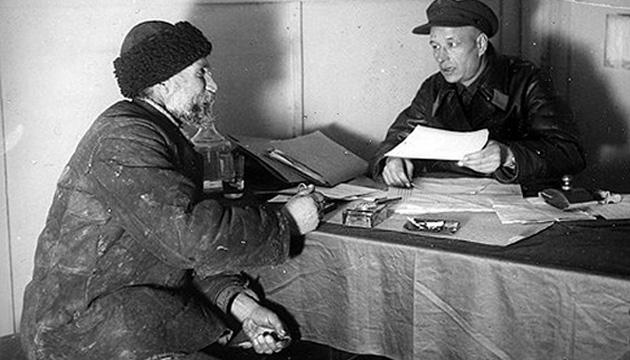 Селянам видавали лише довідки. Фото: resource.history.org.ua