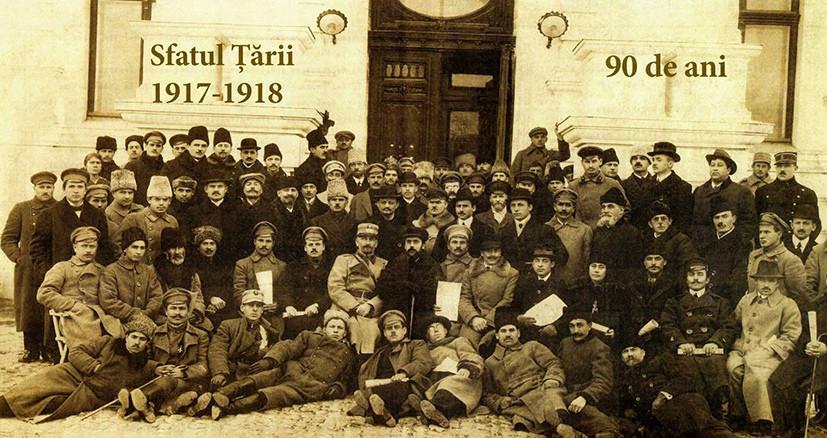 Члены Сфатул Цэрий 10 декабря (27 ноября) 1918 года. Фото: enciclopediaromaniei.ro