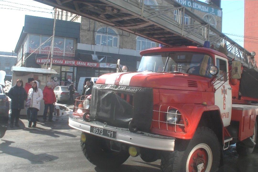 УХаркові сталася пожежа вТЦ «Будинок торгівлі»