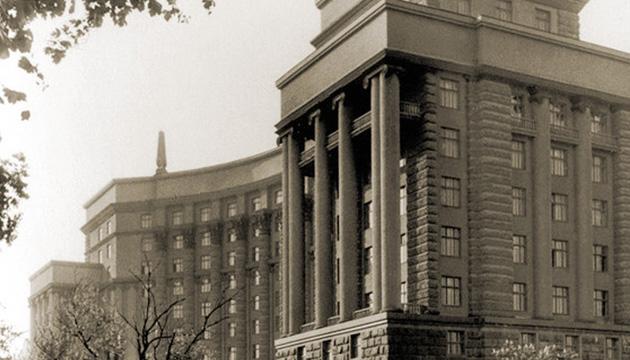 Будівля Уряду, 1939 рік. Фото: tsdkffa.archives.gov.ua