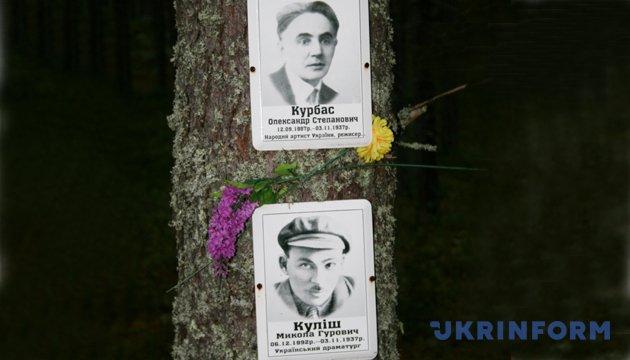 Пам'ятні таблички Лесю Курбасу та Миколі Кулішу в урочищі Сандармох. Фото: Укрінформ