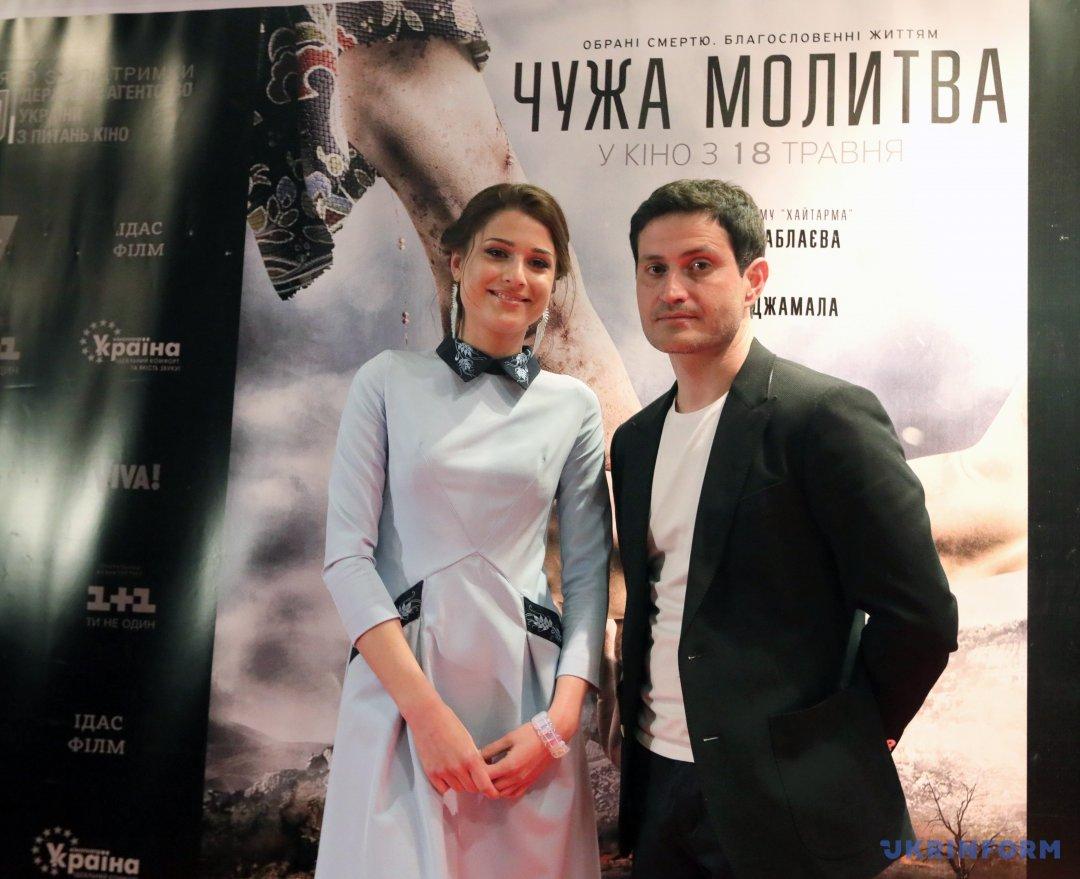 Лілія Яценко