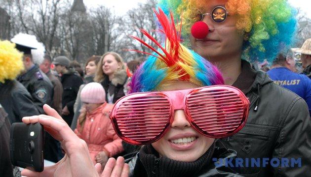 День смеха. Фото: Укринформ