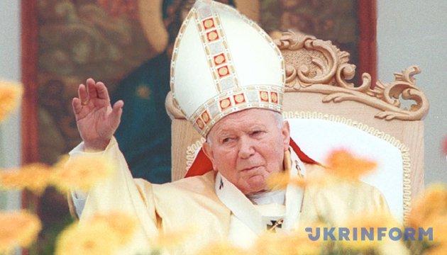 Иоанн Павел II. Фото: Укринформ