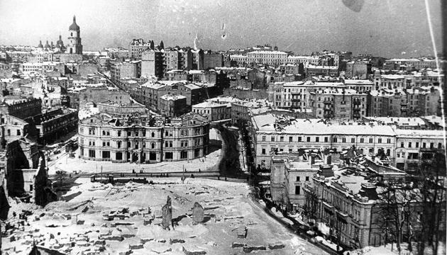 Центр Києва після окупації, грудень 1943 року. Фото: tsdkffa.archives.gov.ua