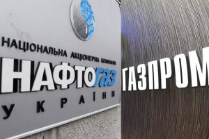 Naftogaz v. Gazprom: Gazprom's appeals denied in international courts