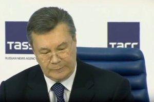 Янукович радився з Путіним та головою ФСБ перед розстрілами на Майдані - ГПУ