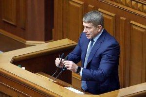 汚職対策機関、エネルギー大臣に容疑を伝達