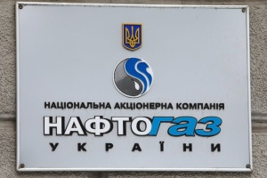 Naftogaz: Russia refuses to participate in trilateral gas transit talks in May