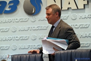 Нафтогаз: В случае проигрыша в арбитраже, стоимость газа для Украины была бы вдвое выше