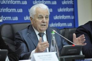 Кравчук: Реальним ворогом України є Путін, а не Пушилін