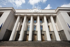 Антикорупційний комітет Ради у середу планує заслухати звіт НАБУ