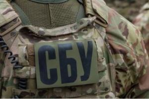 СБУ впіймала в районі проведення ООС агента російських спецслужб