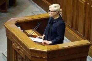 Конгресмен запросила Гонтареву до США