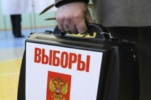 Вибори в РФ показали, що Путін усе більше боїться втратити владу – Гельсінська комісія США