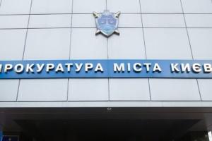 Прокуратура Києва зреагувала на візит Денісової до Лук'янівського СІЗО