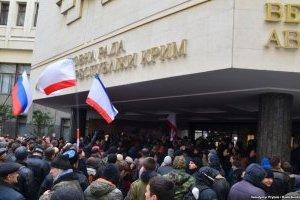 """""""Справа 26 лютого"""": чотирьом кримським """"прокурорам"""" оголосили підозру"""