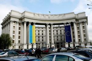 Le MAE ukrainien attend la libération des prisonniers politiques aprés l'entretien de Macron avec Poutine