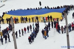 Донбасс, Керченский кризис и цены: какие проблемы самые важные для украинцев