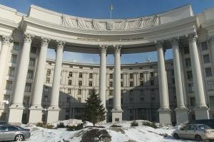 Ucrania expresa condolencias por la muerte de personas debido a la explosión de un oleoducto en México