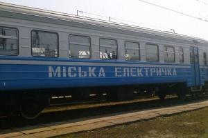 У Києві відклали відновлення руху міської електрички