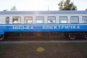 В Киеве отменили девять рейсов городской электрички