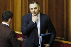 Генеральна прокуратура викликала Портнова на допит