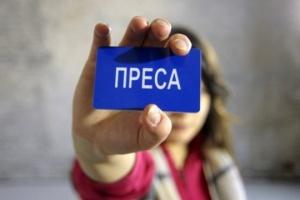 У Миколаєві розслідують, як чиновники ОДА перешкоджали журналістам