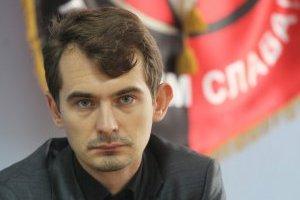 Эксперт - о поправках в Конституцию РФ: Это не референдум, а показуха