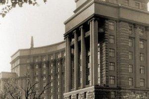 Уряд призначив наглядові ради у трьох держбанках
