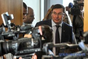Луценко не увидел доказательств вины Кучмы в убийстве Гонгадзе