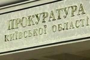Вбивство 5-річного Кирила Тлявова: у справі з'явився ще один підозрюваний
