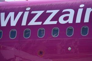 Wizz Air не пустил на рейс до Киева российских журналистов — СМИ