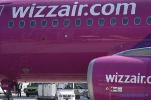 Wizz Air назвала причини скасування 17 рейсів із Києва