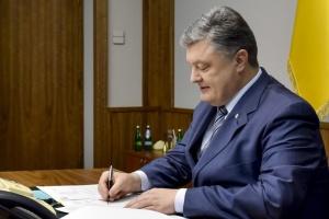 Президент підписав указ про створення ВЦА у Щасті