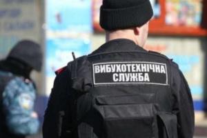 """В Харькове за один день - 11 """"минирований"""""""