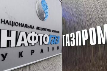 Naftogaz preparing for new lawsuits against Gazprom for over $17 bln