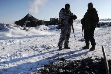 Militants violated ceasefire in Donbas four times in last day
